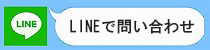 STBJapan公式LINE